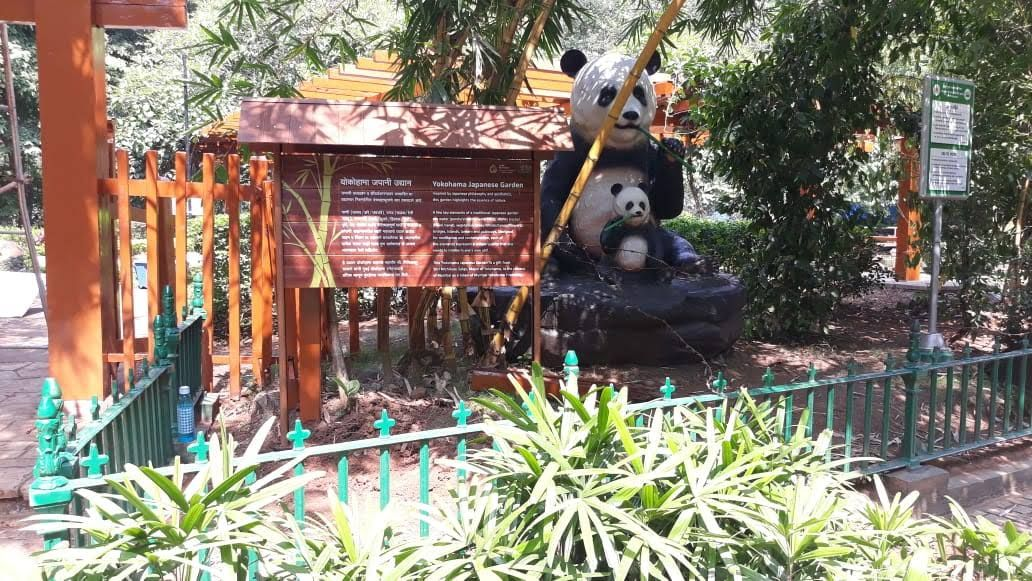 Japanese Garden, Byculla